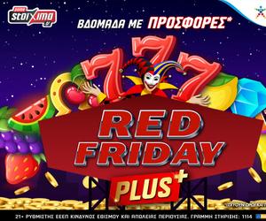 Black Friday με… Red Friday προσφορά* στο casino του Pamestoixima.gr ( * Ισχύουν όροι και προϋποθέσεις)