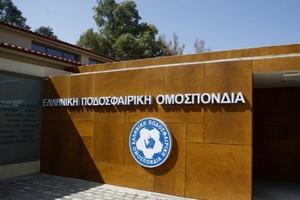 ΕΠΟ: Παραιτήθηκε κι άλλο μέλος της Επιτροπής Εφέσεων