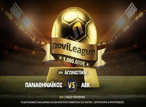 Novileague: 30η αγωνιστική με αθηναϊκό ντέρμπι!