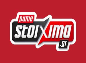 Pamestoixima.gr: Ολυμπιακός με ενισχυμένες αποδόσεις στο 1-0, 1-1, 1-3 και 0% γκανιότα*! (*Ισχύουν όροι και προϋποθέσεις)