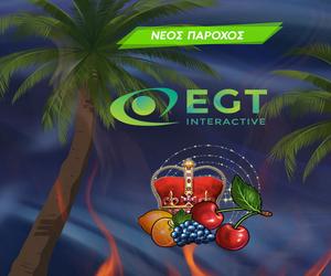 Νέος Πάροχος στο Casino του Betshop.gr - EGT Interactive!