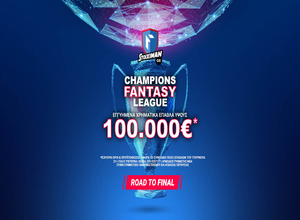 100.000€ εγγυημένα* στο Fantasy Τουρνουά του Stoiximan.gr για το Champions League! (*Ισχύουν Όροι & Προϋποθέσεις)