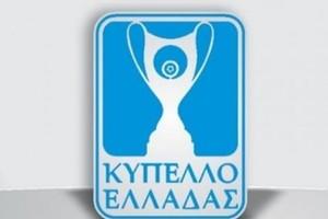 Κύπελλο Ελλάδας: Πέρασαν άνευ αγώνα Παναθηναϊκός και Λαμία, δείτε τα ζευγάρια