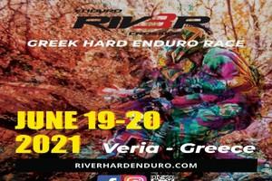 O Διεθνής Αγώνας Μοτοσυκλέτας Riv3r Hard Enduro Crossing 2021 και πάλι στην πόλη της Βέροιας!