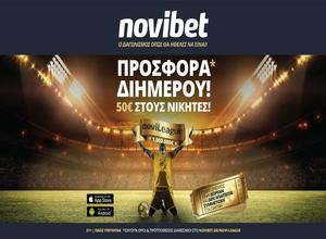 Novileague: Σούπερ προσφορά* για τα ματς του Champions League (*Ισχύουν όροι και προϋποθέσεις)