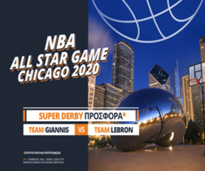 NBA All Star Game με σούπερ προσφορά* στη Novibet (*Ισχύουν όροι & προϋποθέσεις)