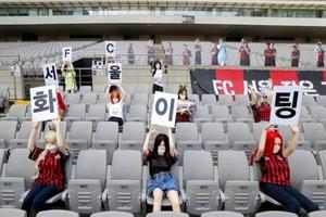 Με πρόστιμο-ρεκόρ τιμωρήθηκε η Σεούλ για τις sex dolls στις εξέδρες