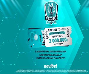 Novileague: Super League και La Liga στο επίκεντρο | 1.000€* για τους νικητές (* Ισχύουν όροι και προϋποθέσεις)