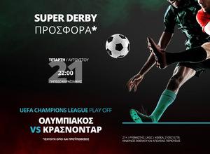 Ολυμπιακός – Κράσνονταρ στη Novibet με Super Derby προσφορά*!(* Ισχύουν όροι & προϋποθέσεις)