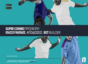 Champions League Combo με Bet Builder & ενισχυμένες αποδόσεις