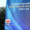 Super League Interwetten: Το αναλυτικό πρόγραμμα της νέας σεζόν (photos)
