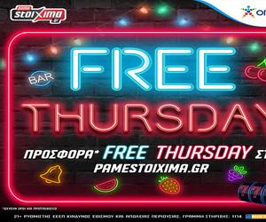 Μοναδική προσφορά* στη Free Thursday του Pamestoixima.gr (* Ισχύουν όροι και προϋποθέσεις)