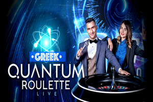H Quantum Roulette μιλάει ελληνικά με σούπερ έκπληξη δωρεάν* για όλους στη Stoiximan! (*Ισχύουν όροι & προϋποθέσεις)