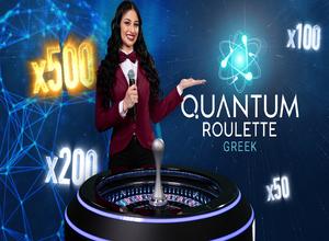 Greek Quantum Roulette Live: Εντυπωσιακή live ρουλέτα α λα ελληνικά όλο το 24ωρο